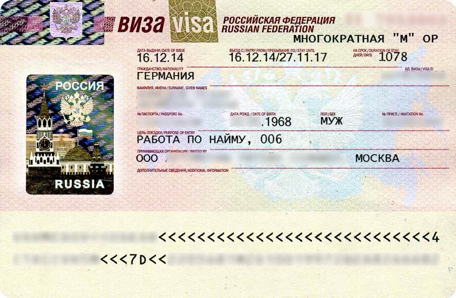 Russian work visa altavistaventures Images