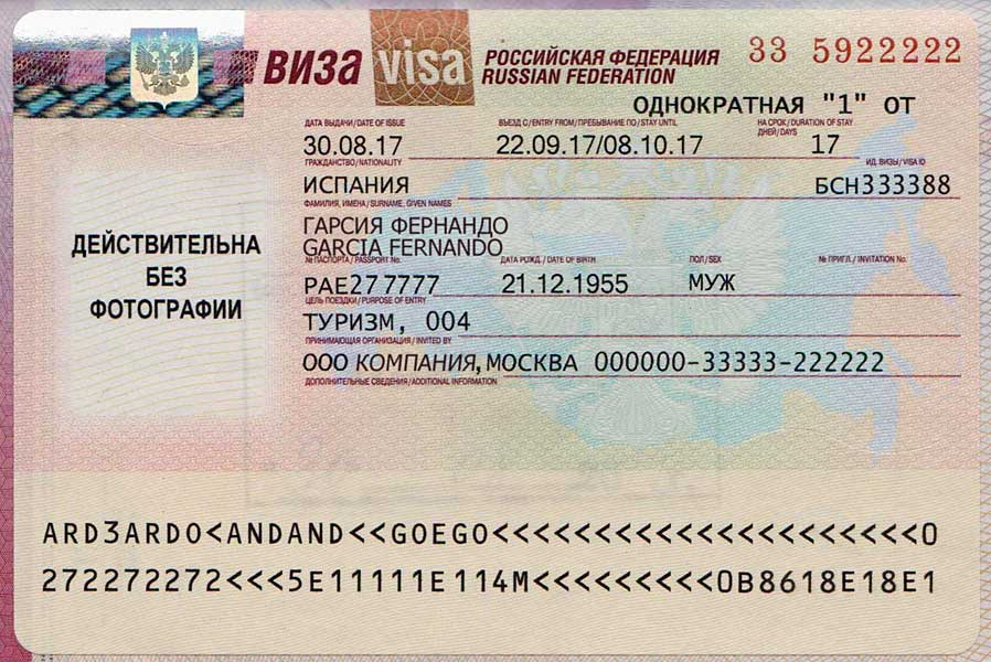 Travel Visa Russia Cost