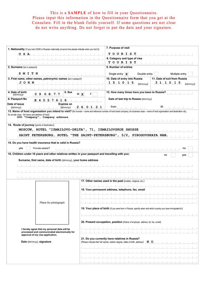 Russian visa application form malta dominterier – Citizenship Application Form