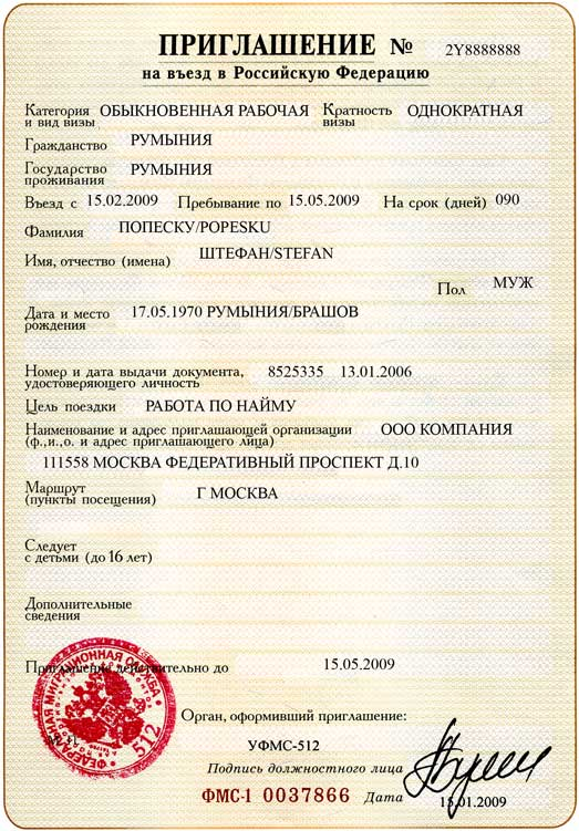 Types of Russian visas – tourist, business, work and other